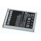 Samsung battery Galaxy Note N7000 2500 mAh