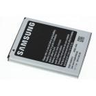 Samsung battery Galaxy Note 3 3200 mAh