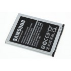 Samsung battery  Galaxy S3 I9300 2100 mAh