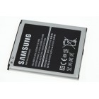 Samsung battery  Galaxy S4 I9500 2600 mAh